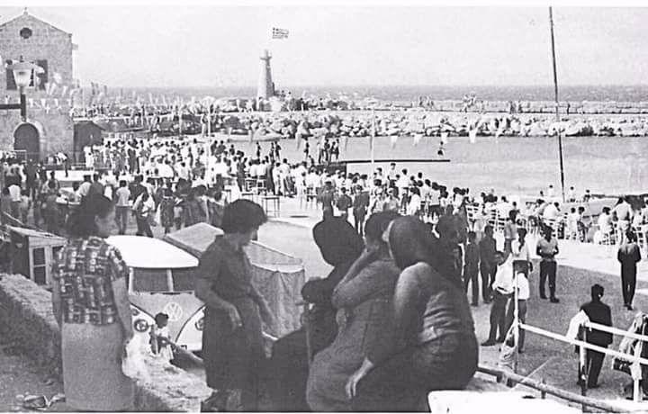 ΕΟΡΤΑΣΜΟΣ ΤΟΥ ΚΑΤΑΚΛΥΣΜΟΥ ΣΤΟ ΛΙΜΑΝΙ ΚΕΡΥΝΕΙΑΣ - 1950