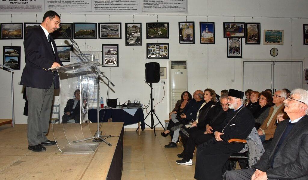 Άκης Σχίζας εκ μέρους Δήμου Κερύνειας χαιρετίζει την εκδήλωση Ο ΠΑΓΚΟΣΜΙΟΣ ΕΛΛΗΝΙΣΜΟΣ
