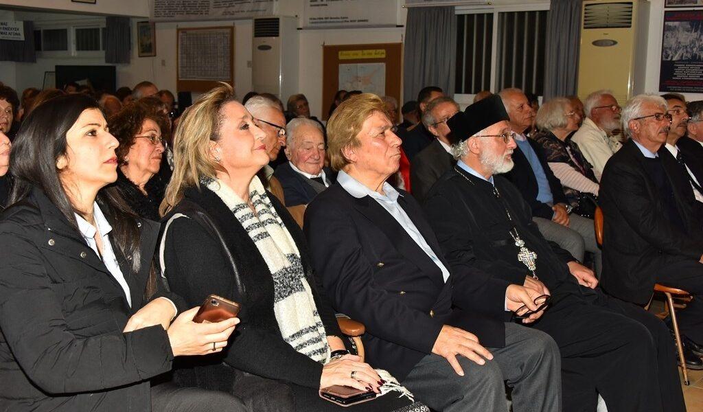 Εκδήλωση για τον Παγκόσμιο Ελληνισμό 29.1.2019