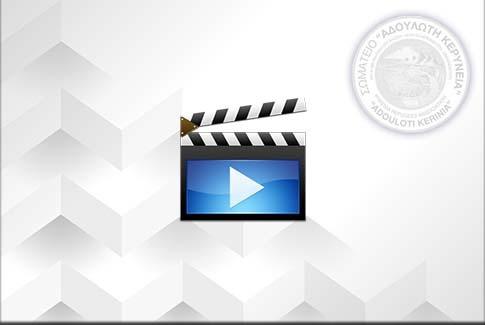 Video New Post